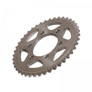 Wholesale Price Motorcycle Chain And Sprocket Sets - Motorcycle Sprocket – Shuangkun