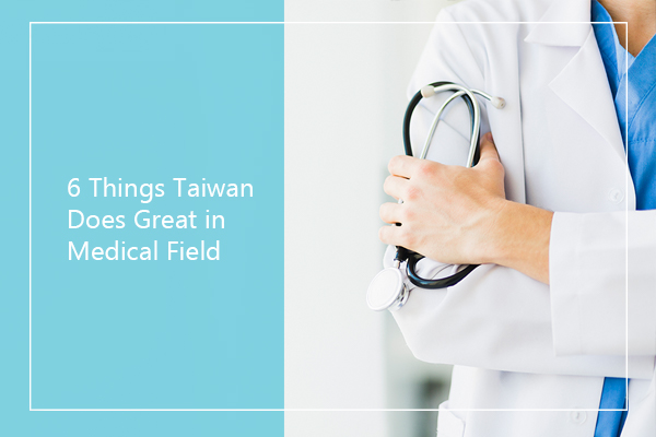 6 Things Taiwan Does Great in Medical Field