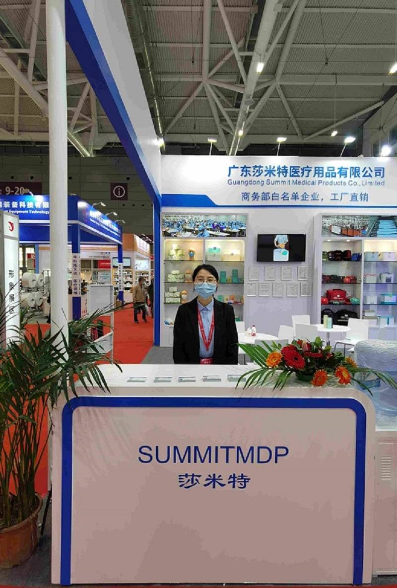 Shenzhen Epidemic Prevention Exhibition