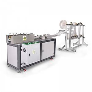 High Speed Mask Cutting Machine