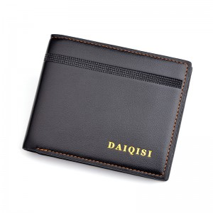 New Men's Wallet Fashionable Simple Short Wallet Horizontal Section Casual 3 Fold Soft Wallet
