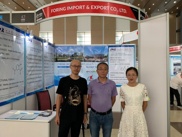 The 38th Dye+Chem Bangladesh Expo 2019
