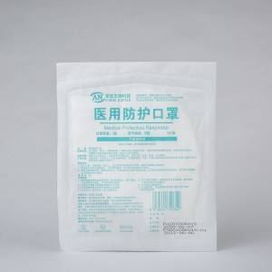 Disposable medical protective mask