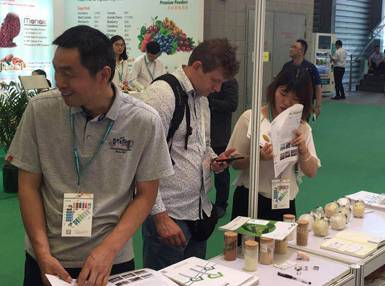 Shaanxi Green Bio-Engineering Exhibition