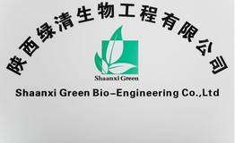 main products of Shaanxi Green Bio-Engineering Co., ltd.