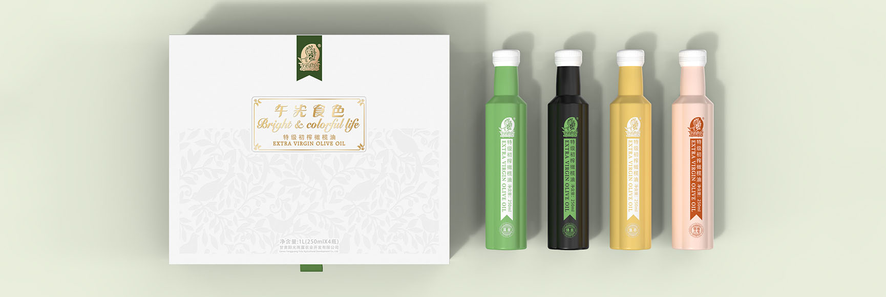 Wu Guang Shi Se Extra virgin olive oil Featured Image