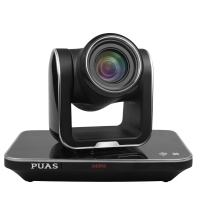 PUS-HD320B ExtrePro Video  PTZ Camera