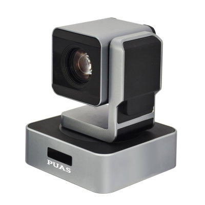 Cheap price Vdo360 Usb Ptz Hd Camera - PUS-U510  MiniUSB Video Conferencing PTZ Camera – PUAS