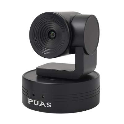 Manufacturer for Lox Usb Ptz Conference Camera - PUS-U20F EconUSB Video Conferencing PTZ Camera – PUAS
