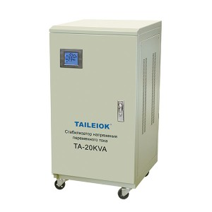 Servo SVC-5KVA/8KVA/10KVA/15KVA/20KVA/30KVA Single Phase Virtical Type Voltage Stabilizer LCD Meter