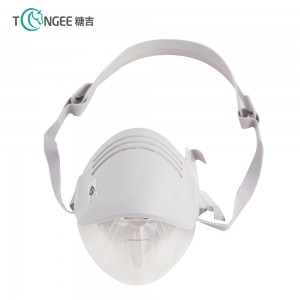 Tongee New Style Silica gel Filter cotton Face Shield