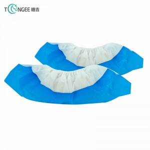 High Quality Disposable Civilian pp+pe Shoe Covers Anti-skid Non anti-skid