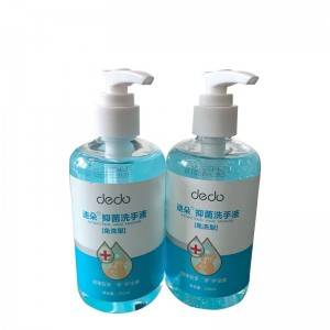 disinfectant liquid household multifunctional antiseptic disinfectant