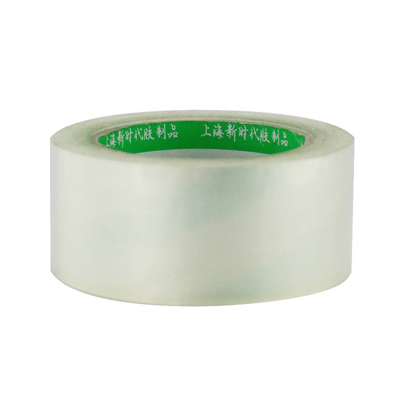 72MM 200M Clear Acrylic Sealing Tape Featured Image