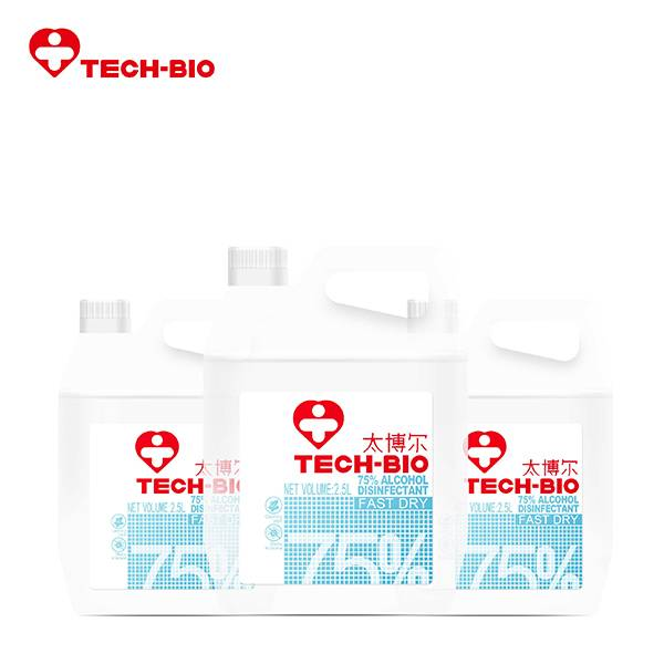 2.5L 75% Alcohol Disinfectant TECH-BIO Featured Image