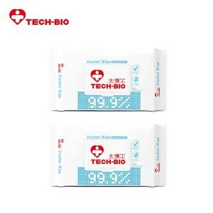 50 pieces Alcohol/Hyamine Wipe