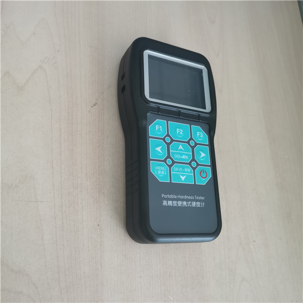 Color Display Portable Steel hardness tester KH190 Featured Image