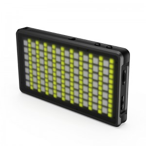 TC190A-RGB COLORFUL RGB LED Video Light