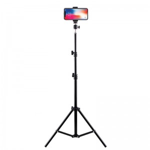 TT200 Photographic Lighting Stand 2.1m Ring Lamp Stand