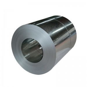 High Quality for Black Steel Sheet - Galvanized steel coil – Meijiahua
