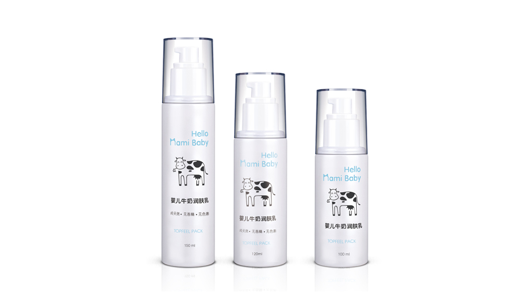 White PET Plastic Pump Bottle Custom Serum Lotion Bottle Manufacturer Featured Image
