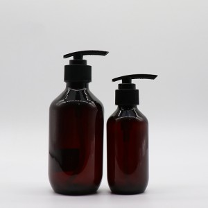 Amber PET Lotion Bottle Plastic Shampoo Bottle Cosmetic Packaging