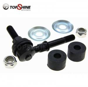 54618-50Y00 54618-0B000 Auto Parts Tie Rod End ...
