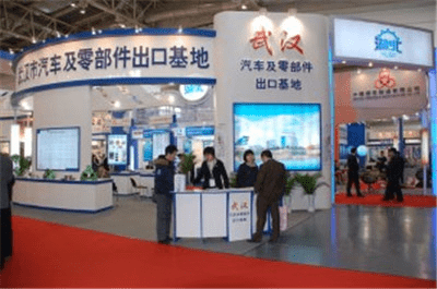 Apw-2020 China (Wuhan) International Auto Parts Expo