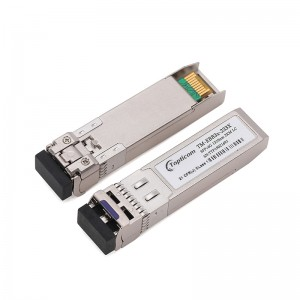 6Gb/s SFP+ 1310nm 2km DDM FP Duplex LC optical transceiver