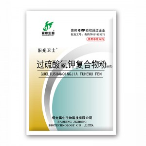 Potassium Monopersulfate Complex Disinfectant Powder