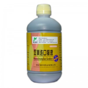 Coptis chinensis Oral Solution(Shuang Huang Lian Oral Solution)