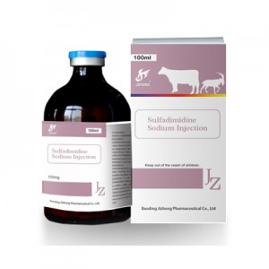 Sulfadimidine Sodium Injection
