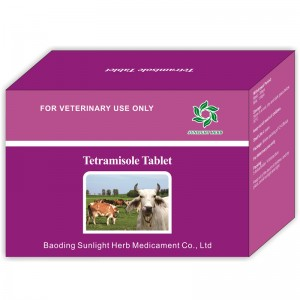 Tetramisole Tablet