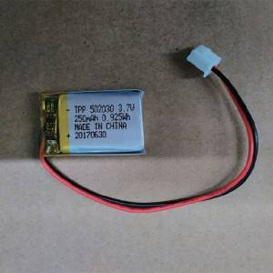 Bluetooth battery 3.7V 250mah