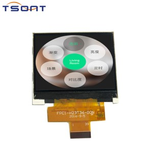 Small sized screen,H23T36-00N