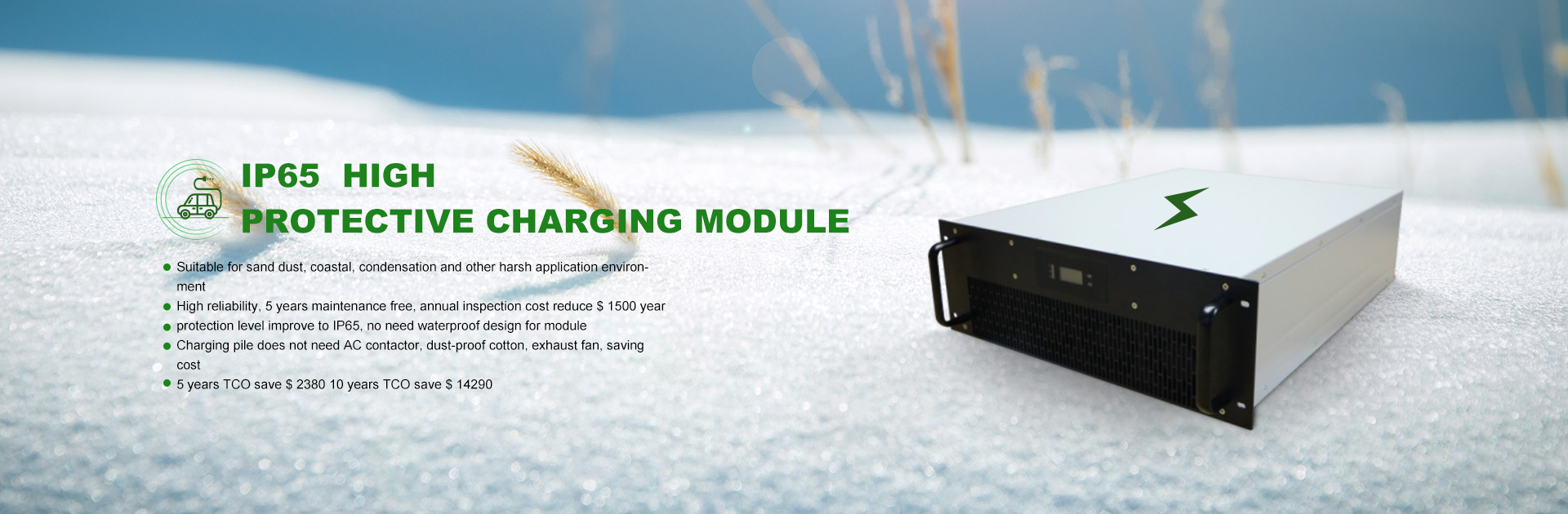 ip65-high-protective-charging-module-product