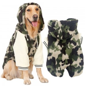 Big Dog Camouflage Clothes Golden Retriever Labrador Samoye Dog Husky Large Dog Padded Coat Pet Spring and Autumn Coat