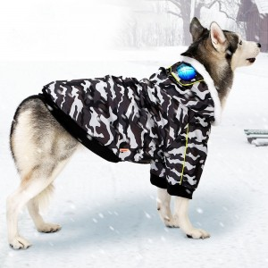 Big Dog Clothes Labrador Medium Sized Large Dogs Autumn Winter Warm Camouflage Thick Cotton