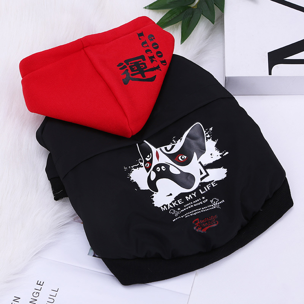 Puppy Clothes Trendy Brand Corgi Pug bulldog Small Dog Winter Pet Funny Puppy Fall Winter Clothes Featured Image