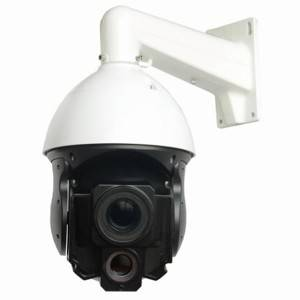 30× 4K Laser 500m Network Speed Dome Camera