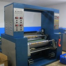 Hot Blade Slitting Machine for Polyester Satin
