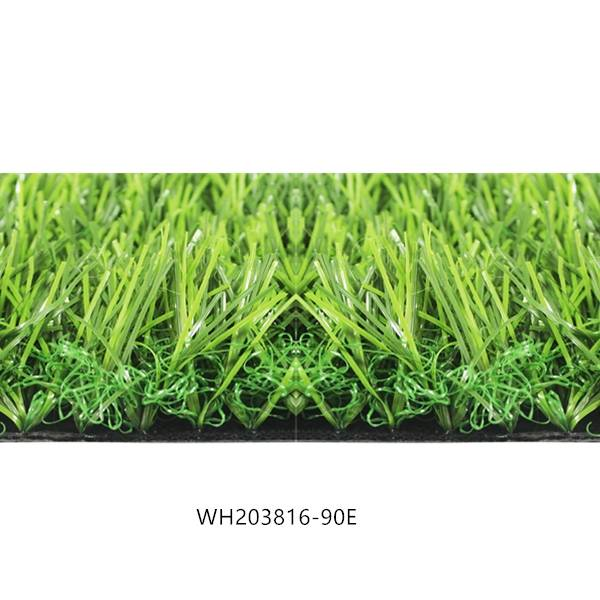 Landscape Grass for Commercial-90E Featured Image