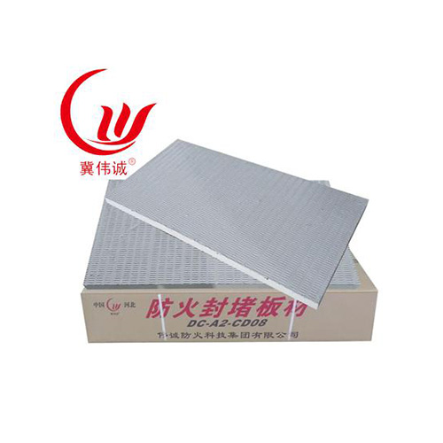 Fireproof coating board (model: dc-a2-cd08) Featured Image