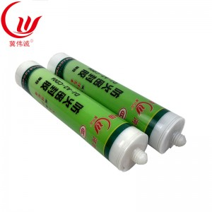 Elastic fireproof sealant