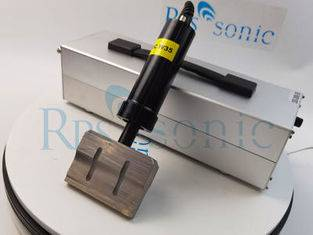 Titanium Horn 35khz 800w Ultrasonic Welding Tool Featured Image