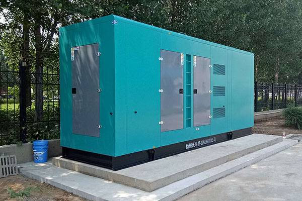 1000KVA Yuchai generator to the Philippines