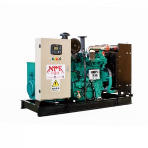 product specifications for 50KW LPG gas generator
