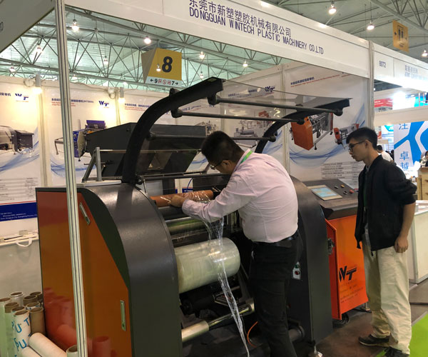 What is cling film rewinding machine