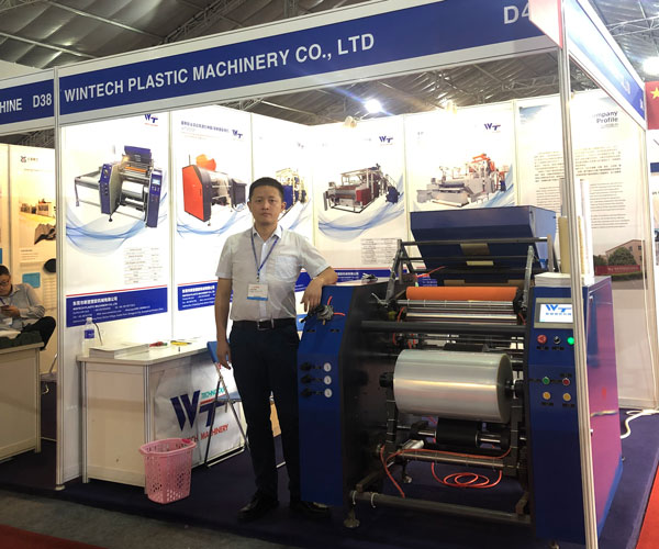 Stretch film machine show in China Plas 2015 Guangzhou
