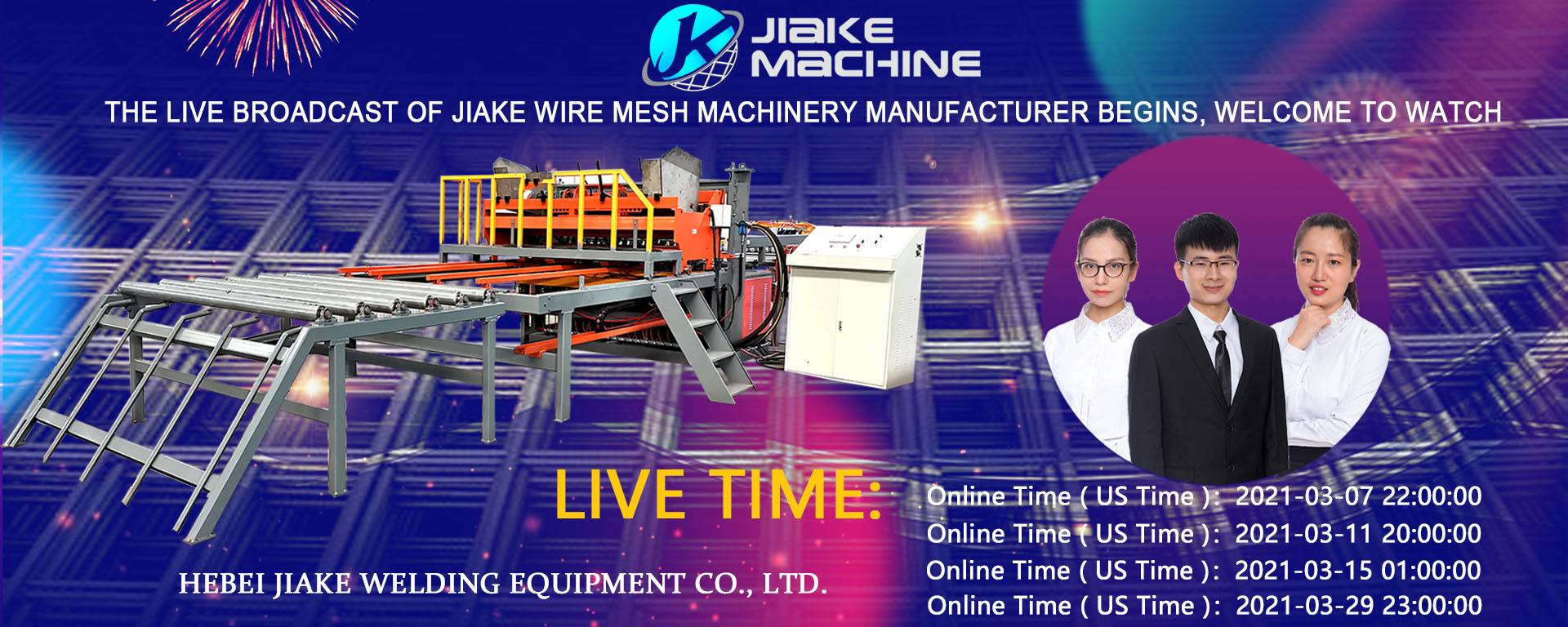 wire mesh making machinery